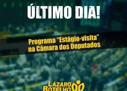 Estágio: Lázaro Botelho promove concurso no Facebook para levar universitários à Brasília