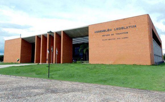 ACIARA: AL aprova manutenção do desconto na complementação de alíquota do ICMS